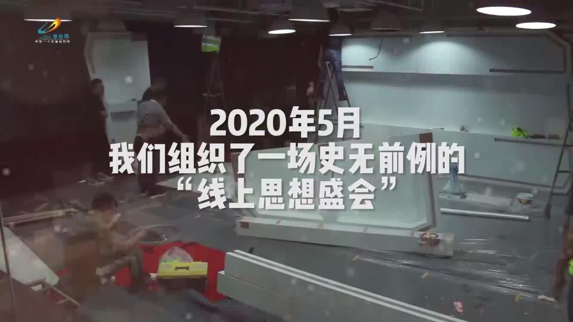 """80位大咖齐聚凤凰网超级财经周 7分钟""""一网打尽""""7天精彩"""