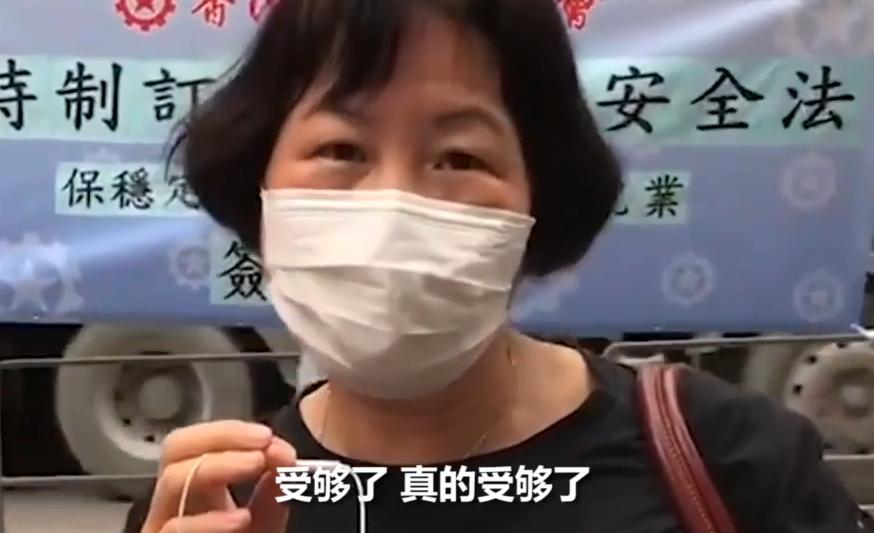 香港市民签名撑全国人大涉港决定:大快人心 我们受够暴力了