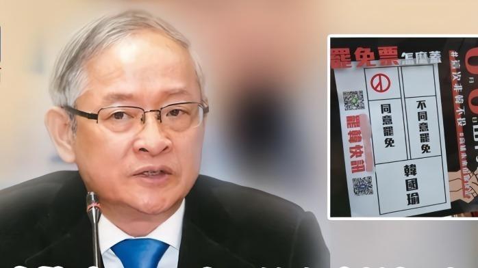 """没眼看!全世界送贿选物品""""最腐烂""""的就是台湾"""