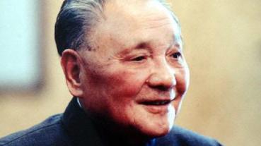 揭秘:邓小平当时为何会成为影响世界的人物?