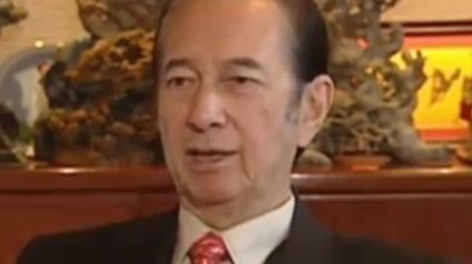 何鸿燊经营澳门博彩业40年 他把一成纯收入用于慈善事业