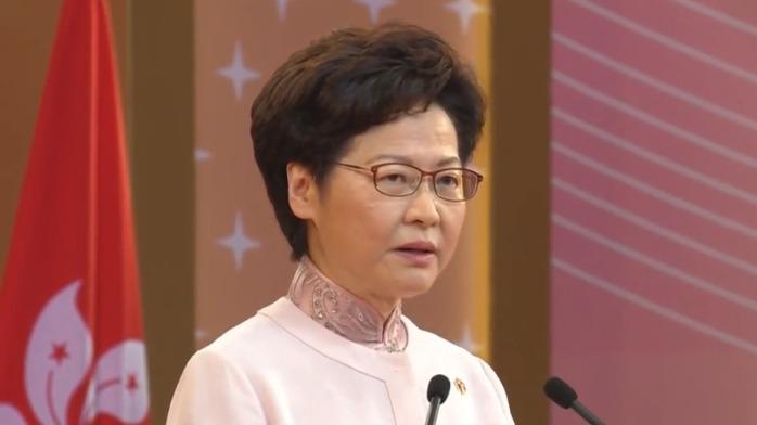 独家视频|林郑月娥在回归酒会致辞:感谢中央信任,香港会否极泰来