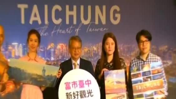 台中市政府大阵仗拍观光宣传短片 由金马奖导演执导 徐若瑄配音