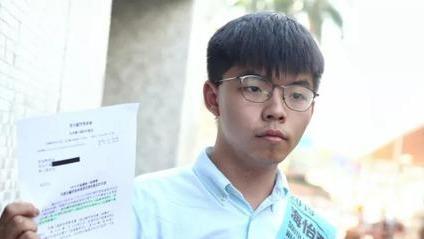 香港国安法落地后 黄之锋吓得赶紧和父母搬离住处
