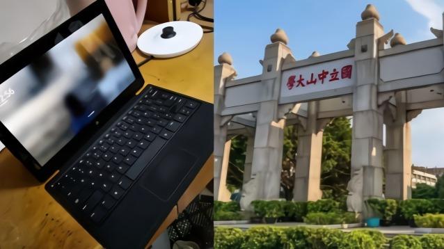 广州中山大学一副教授网课中约人发生性关系,校方回应