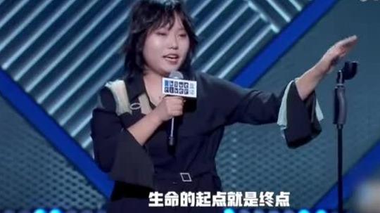 """王建国现场表白""""我的静香是李雪琴"""",这对CP好甜!"""