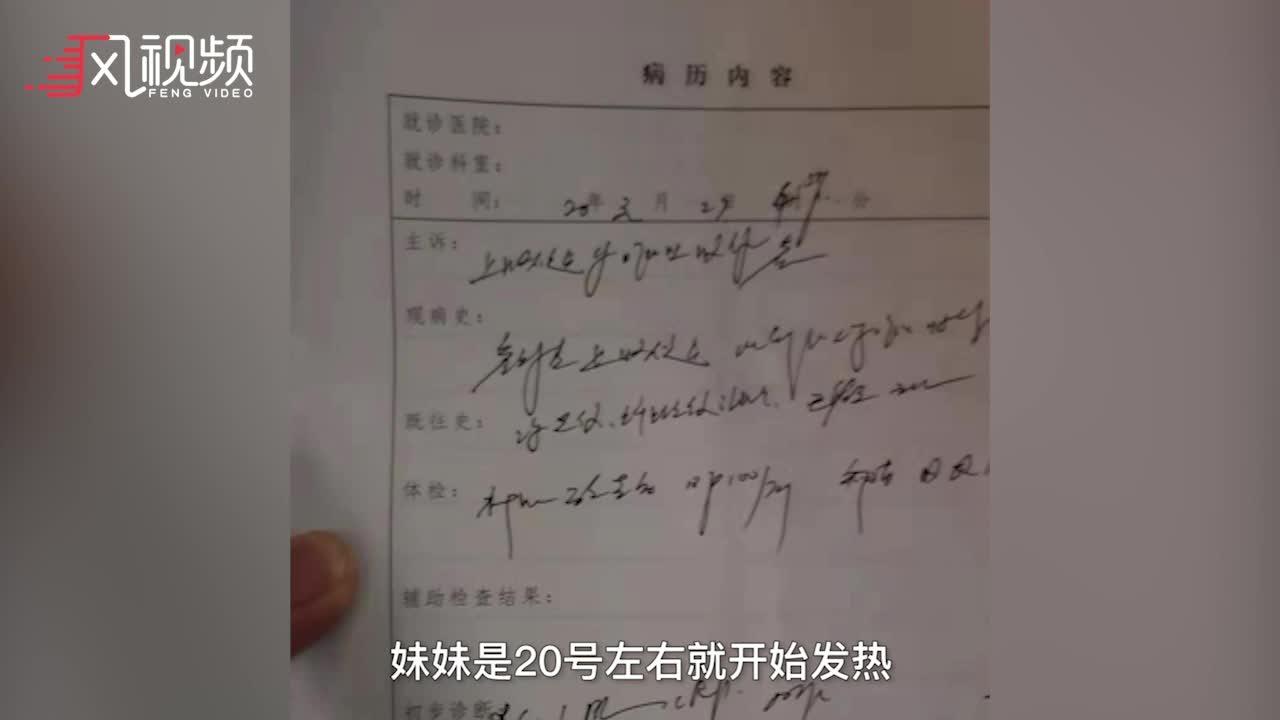 直击武汉新冠就医困境:检测要排队 住院要靠抢 家属怕传染