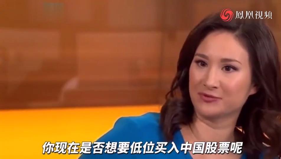 美国投资者:已准备好低位买入中国股票 我们已做好功课