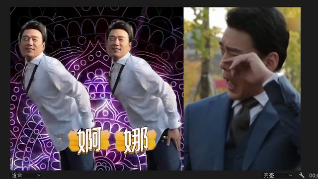 """王耀庆展示""""妖娆""""舞姿,双眼微眯好投入,轻松扭出S型曲线"""