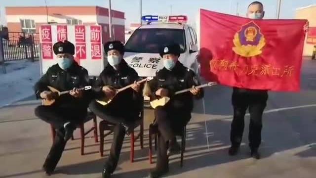 """""""弹起我心爱的冬不拉""""新疆哈萨克族警察硬核设卡"""