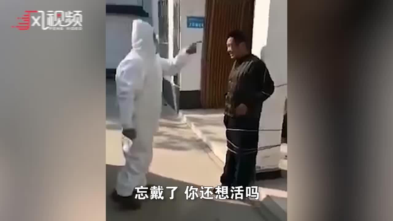 村民因未戴口罩被捆在墙上 官方回应:就是吓唬他 警方介入调查