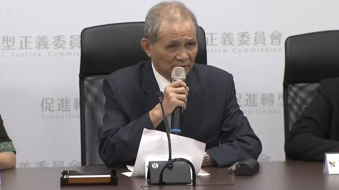 """台湾""""促转会""""都干了些什么?台媒:早已失信于台湾社会"""