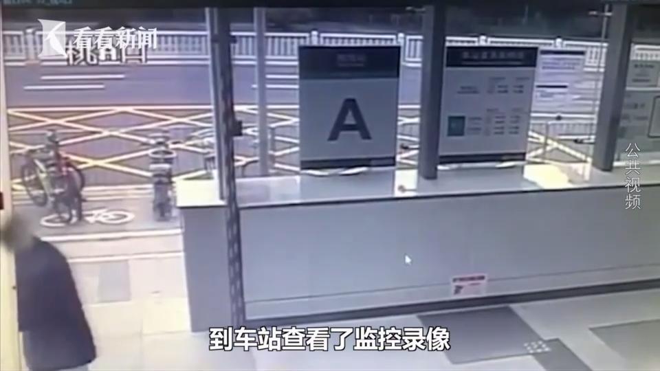 深圳一确诊患者出逃闯地铁被拦?真相来了
