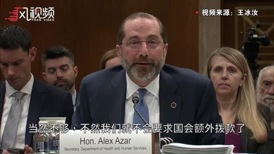 美卫生部长要求国会拨款对抗疫情:口罩出现2亿7千万缺口