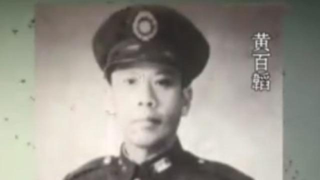 淮海战役第一阶段 黄百韬兵败碾庄圩自杀表忠心