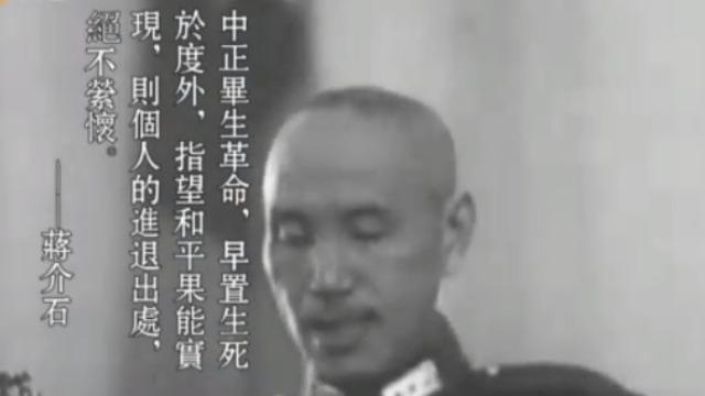 淮海战役的惨败 让他在党内威信降到最低点