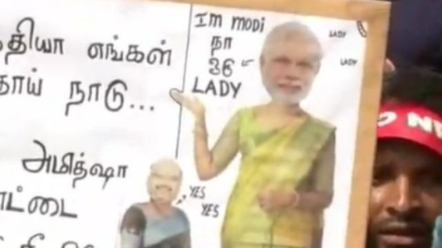 印度示威持续 反对党狠批莫迪施政破坏传统文化和历史