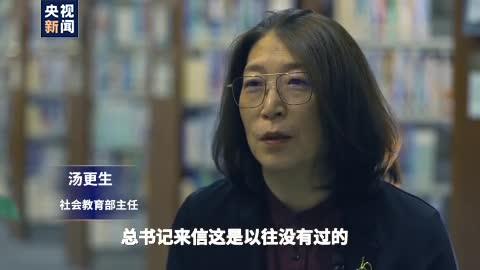 《2019•习近平的信札》之国图专家篇丨一纸情长润书香