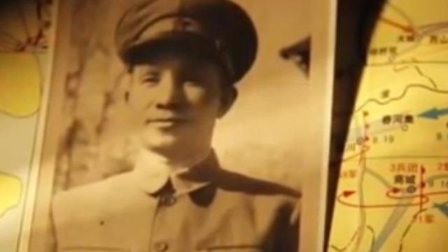 毛泽东谈淮海战役 认为粟裕立了头等功