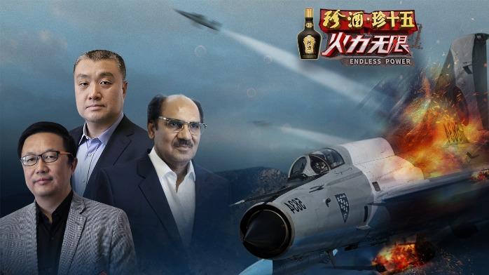 火力无限|巴基斯坦前特使:巴军方用惯美式武器 但中国更可靠