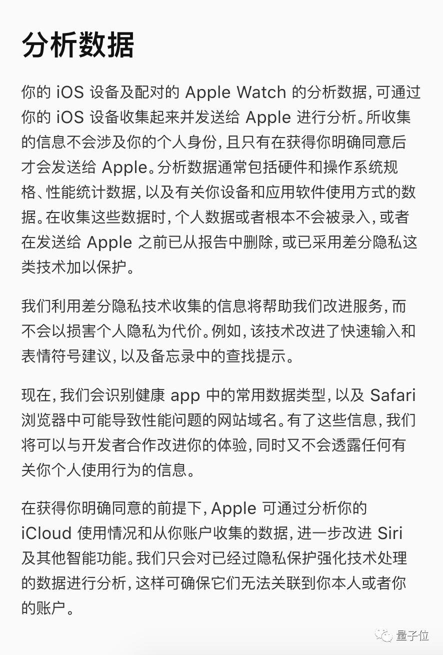 苹果外包爆料:你手机里的Siri,听到了嘿嘿嘿的声音