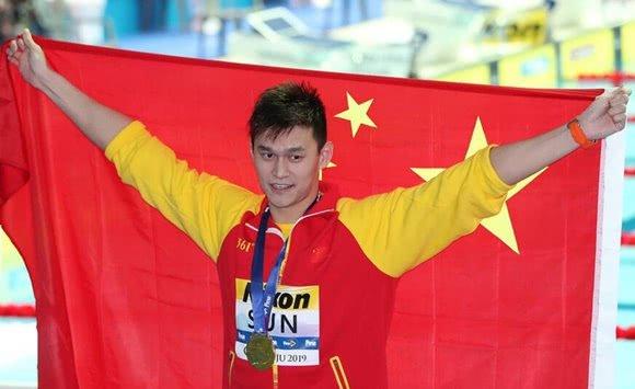 孙杨实现400米自由泳世锦赛四连冠(@东方IC)