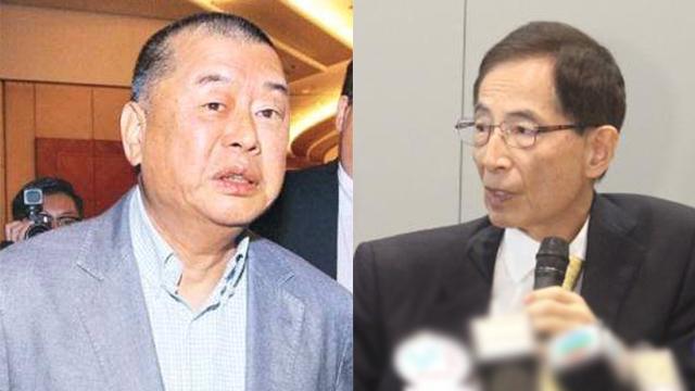 官媒罕见点名:香港出了一批现代汉奸 这两人是典型