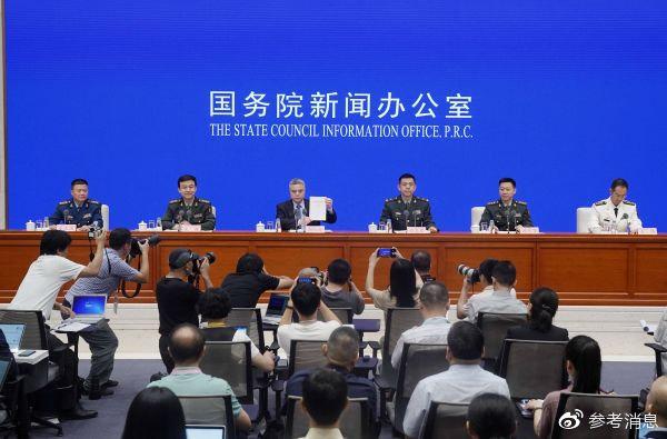 7月24日,中国政府发表《新时代的中国国防》白皮书。(新华社)