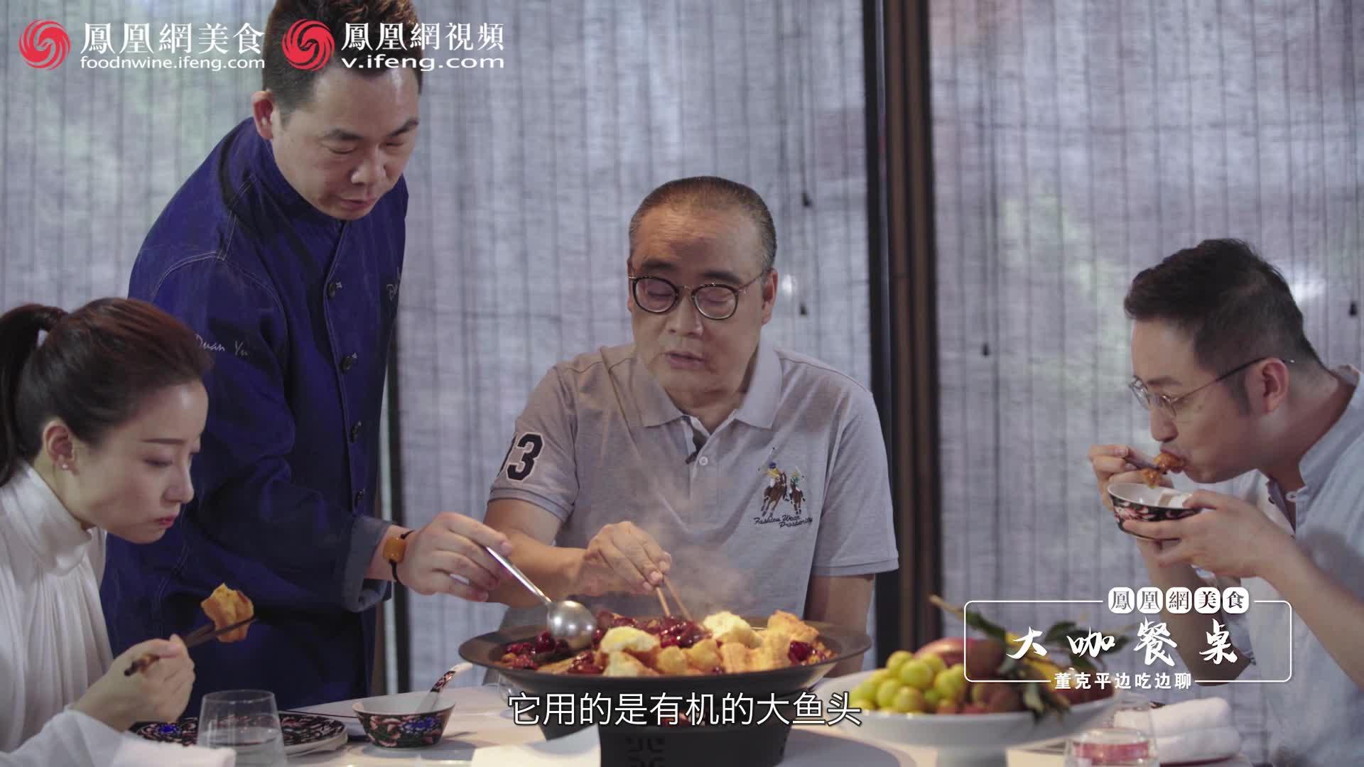 凤凰网美食探店北京米其林一星餐厅!米其林喜欢什么样的京菜?