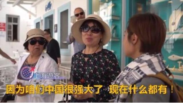 香港主播在欧洲遇内地游客 接下来的对话太高能了