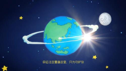 """过去的宇宙、未来的宇宙、陶瓷的宇宙 ——景德镇陶溪川官方形象""""青花黄桃""""发布会"""