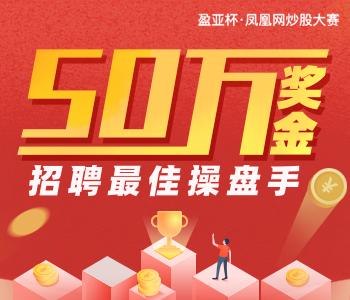 全新炒股大赛8月1日正式开启