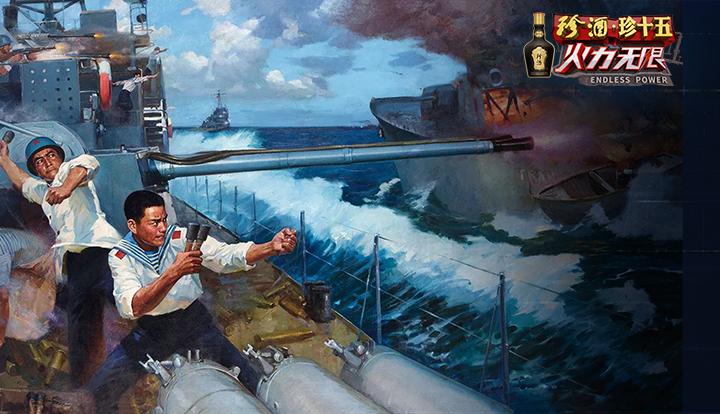 火力无限|王云飞:南海岛礁易攻难守 掌握制海权是上策