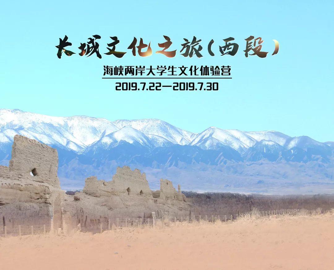7.26图片纪行:山丹明长城遗址与大佛寺