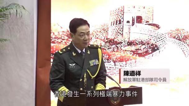 Tư lệnh đồn trú PLA tại Hong Kong lần đầu lên tiếng, răn đe về điều tuyệt đối không thể chấp nhận được - Ảnh 1.