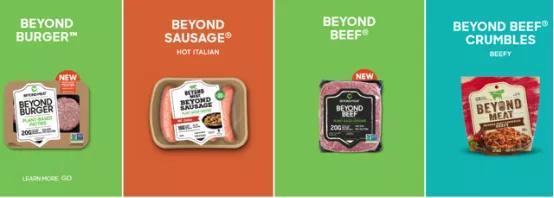 下一个比特币?人造肉BeyondMeat泡沫见顶(组图)