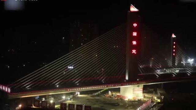 又破纪录!河北保定8万余吨斜拉桥转体,创世界之最