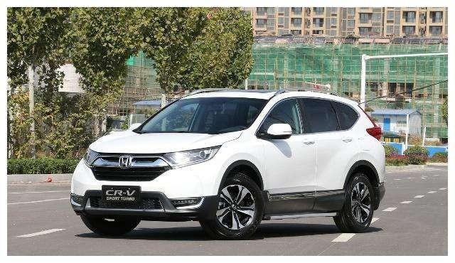 本田CRV价格首次特价销售全国