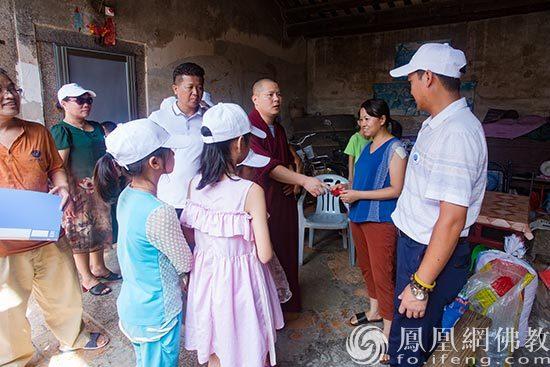 <b>广东惠来十力慈善会开展2019年第二届亲子助学活动</b>