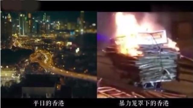 人民日报公布视频:香港触目惊心的前后对比