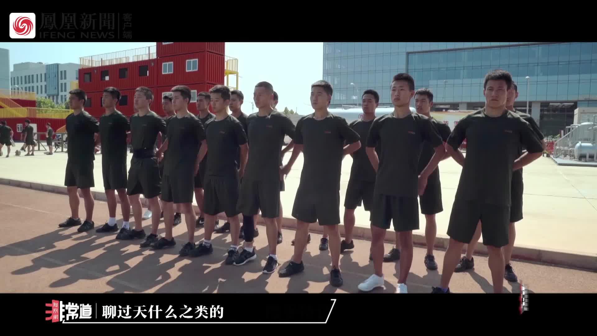 [凤凰网非常道]《烈火英雄》拍戏放真火,黄晓明致敬消防英雄