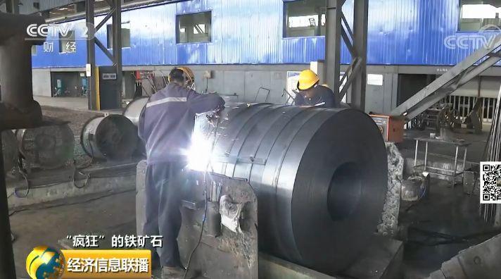"""疯狂!铁矿石价格半年翻番!""""老铁们""""却扎心了_为啥急抛"""