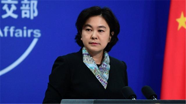 蓬佩奥声称香港抗议活动合理 华春莹对美国提了个建议