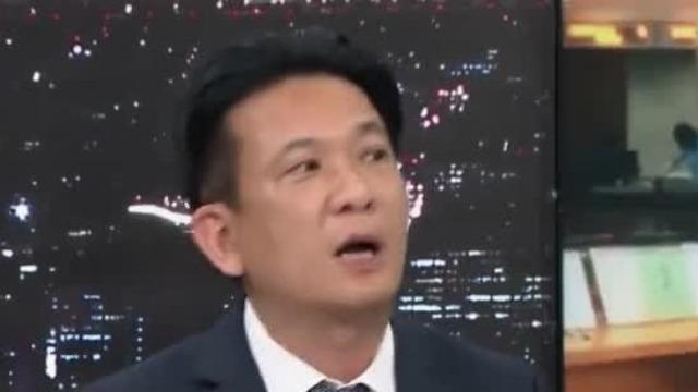 """民进党""""立委""""分析大陆叫停自由行的原因 旁边的嘉宾笑了"""