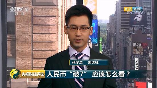 路透社张宇浩:市场避险情绪浓重国际金价触及六年新高