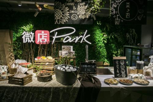 """微店Park首店开业,美食高手""""拎包入驻"""""""