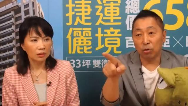 香港暴徒瘫痪交通袭击无辜市民 台湾节目都看不下去了