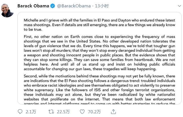 奥巴马在推特上的声明
