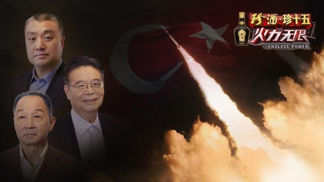 火力无限|王海运少将:普京对埃尔多安有救命之恩 土耳其买S-400投桃报李