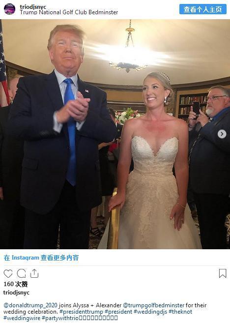 特朗普参加婚礼的照片被发布到社交媒体